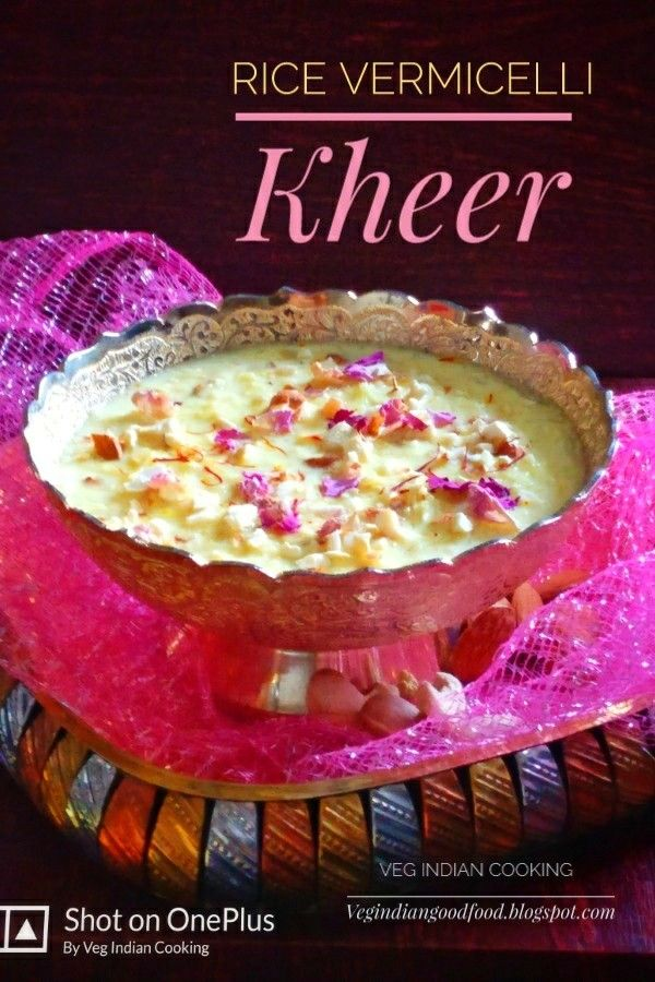Rice Vermicelli Kheer How to make Rice Sevai Kheer | Saffron Rice Noodles Pudding Recipe | Sevai Payasam Recipe |   #seviyan #riceseviyan #indiandessert #kheer #feedfeed #thekitchn #indianrecipes #yummilicious #instagram #instant #sweet #vermicelli #ricevermicelli #foodpost #food52grams #indianfood #Indian #vegetarian
