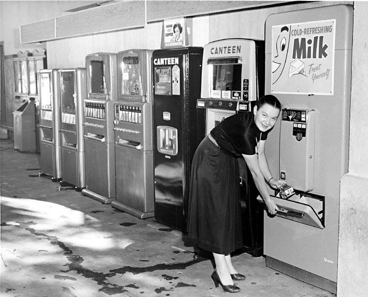 Vending Machine Hall At The University Of Miami Late