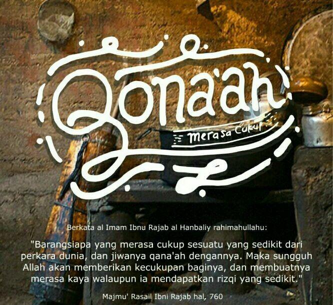 Qana Ah Bijak Motivasi Islam