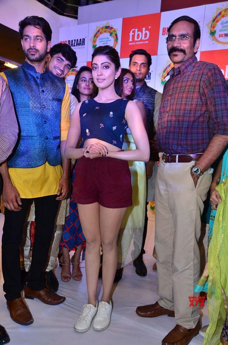 Pranitha Subhash Launches Big Bazaar Dussehra Collections 2017 Gallery - Social News XYZ
