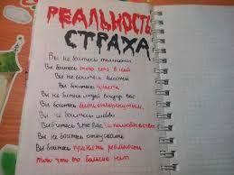 Лд личный дневник картинки - Оформления - raiworld.ru