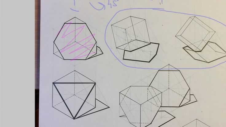 Asolute Basics Of Drawing a Cube In Triple Projection