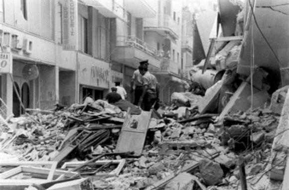 Σεισμός '78: Το καλοκαίρι της αθωότητας