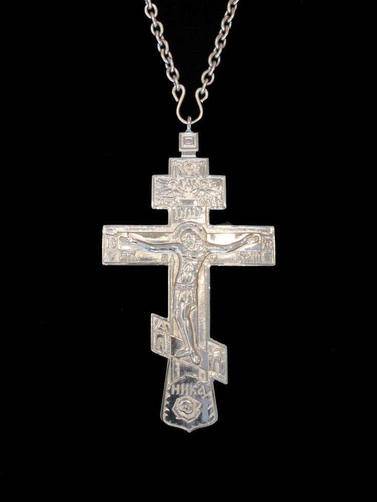 Silver pectoral cross 1