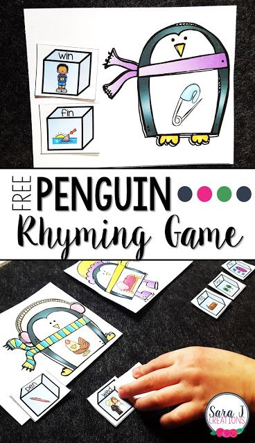 Penguin CVC Rhyming Game   Cute penguins make learning a little more fun this time of year! I created a little game with penguins and ice cubes that practices rhyming CVC words. It includes versions with and without words.   Click here to download your penguin freebie!  CVC CVC centers CVC games cvc word activities penguin penguin games PreK--2 rhyming rhyming activities Sara J Creations winter winter activities