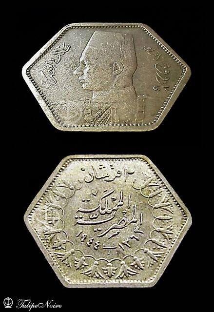 King Farouk's 2 Silver-Piastres Coin [Issued In 1944].