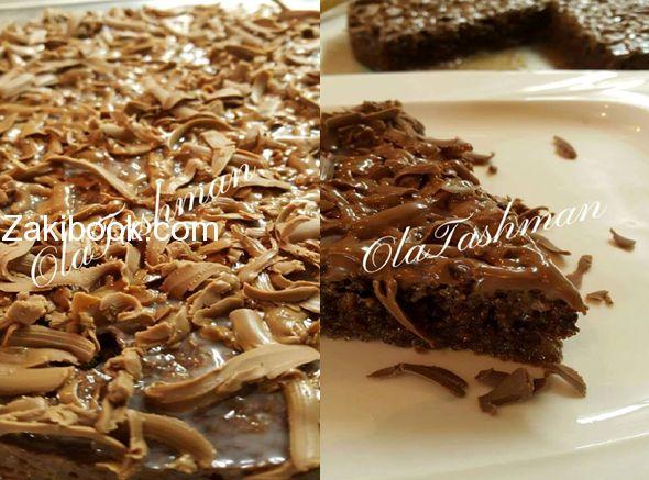 بسبوسة الجالكسي اه منك ياجالكسي  حلويات حلويات عربية