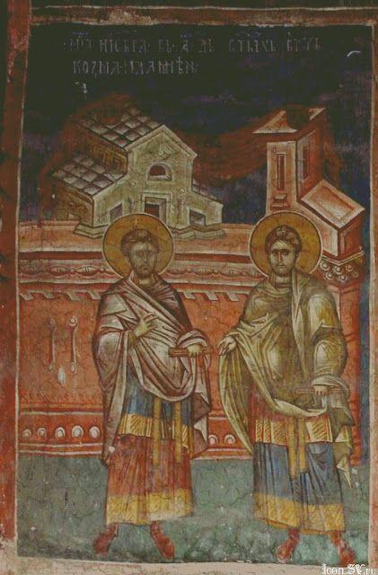 VISITA Kudesnitsa: * bessrebrenniki e miracoli lavoratori dell'Asia Cosma e Damiano e la loro madre Theodota *