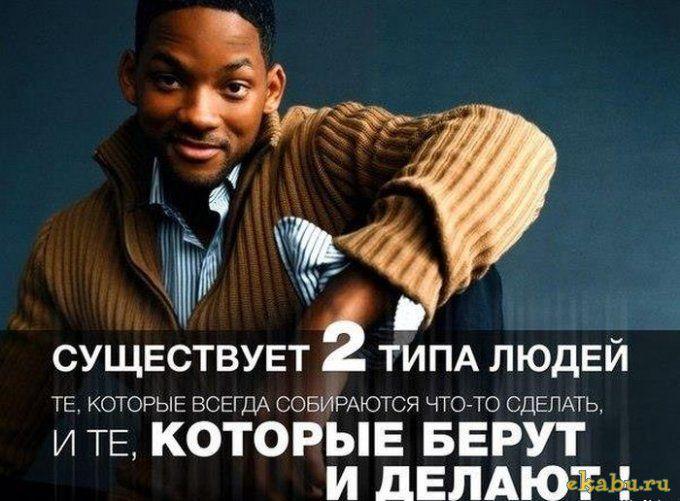 Бери и делай!!! пассивный доход  http://express-leader.info/katerunabutina/