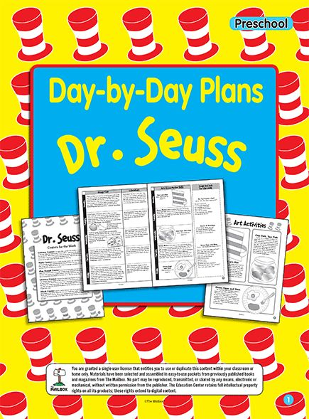 dr seuss songs preschool 1000 images about dr seuss classroom on 599