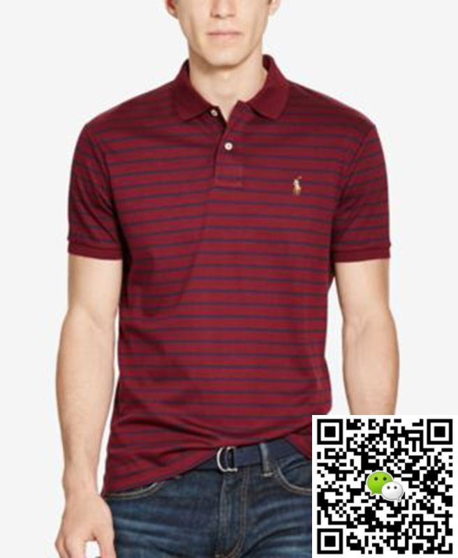 2cc0fafe Polo Ralph Lauren Men's Striped Pima Cotton Soft-Touch Polo Wine ...
