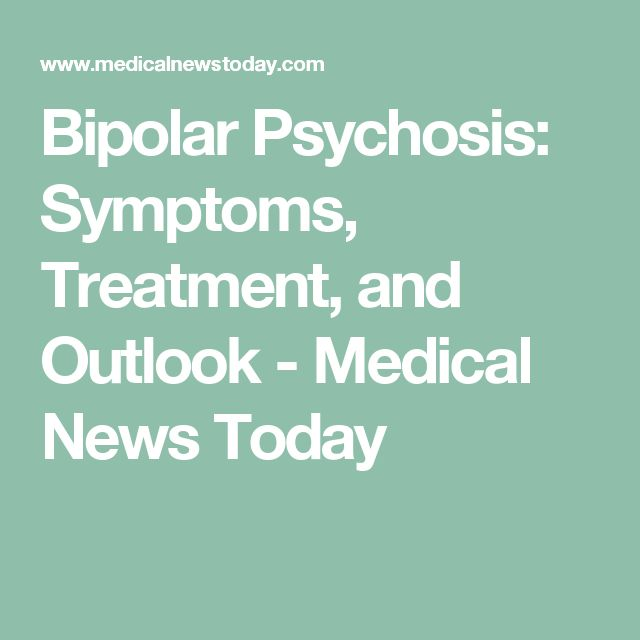 confusion in the diagnoses and treatment of neurosis and psychosis List of causes of confusion and hearing symptoms and suicidal psychosis and tic, alternative diagnoses, rare causes, misdiagnoses, patient stories, and much more.