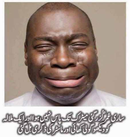 Malala Awarded Masters Degree ~ Facebook Funny Pictures, Funny Images, Jokes, Celebrity Jokes, Cricket Jokes, Bollywood Jokes