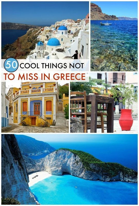 50 Cool Things Not To Miss in Greece | Vacay Bookings