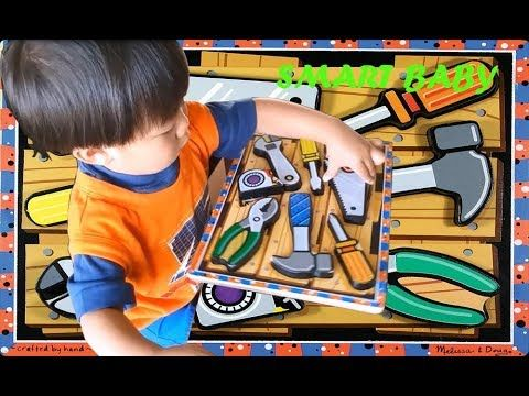 SMART BABY PLAYING WOODEN PUZZLE TOOLS MELISSA AND DOUG CHUNKY PUZZLE