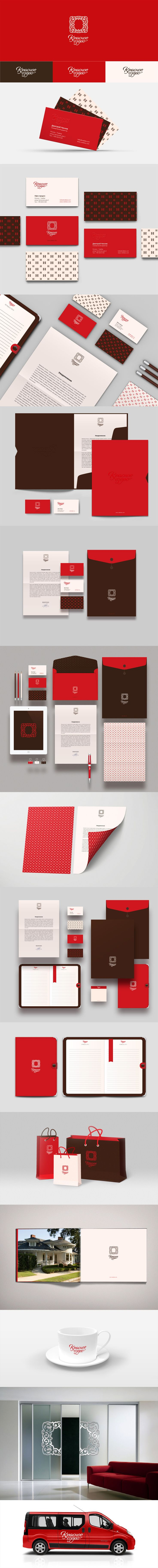 RedLake #identity #packaging #branding #marketing PD