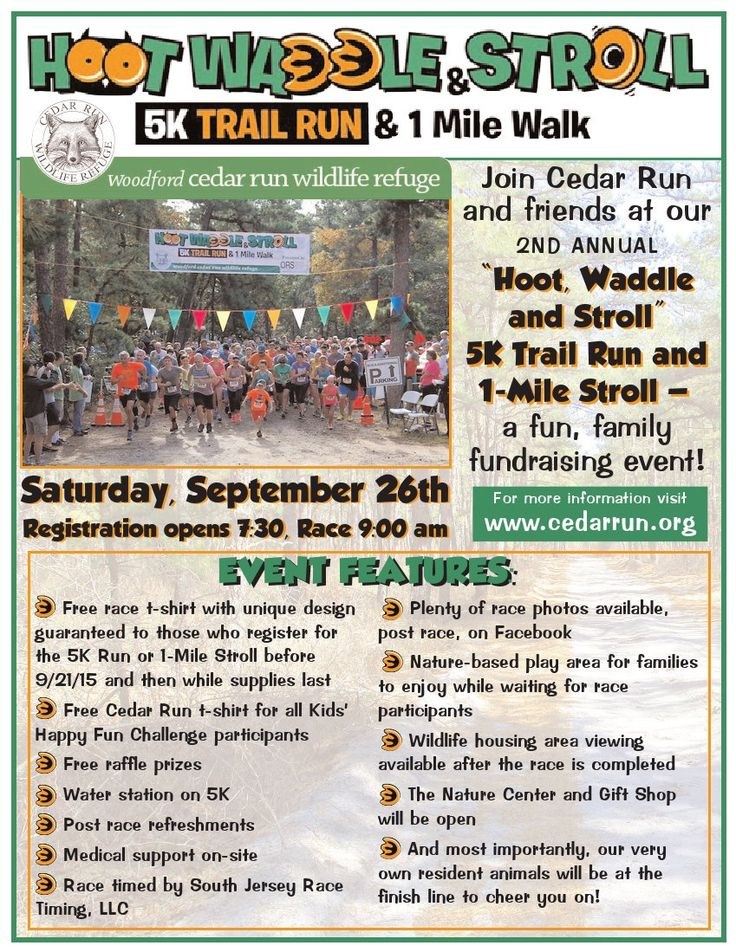 Hoot Waddle and Stroll 5K Trail Run this Saturday 9/26/15 at Cedar Run!