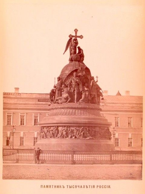 Старые фотографии городов. Великий Новгород 130 лет назад