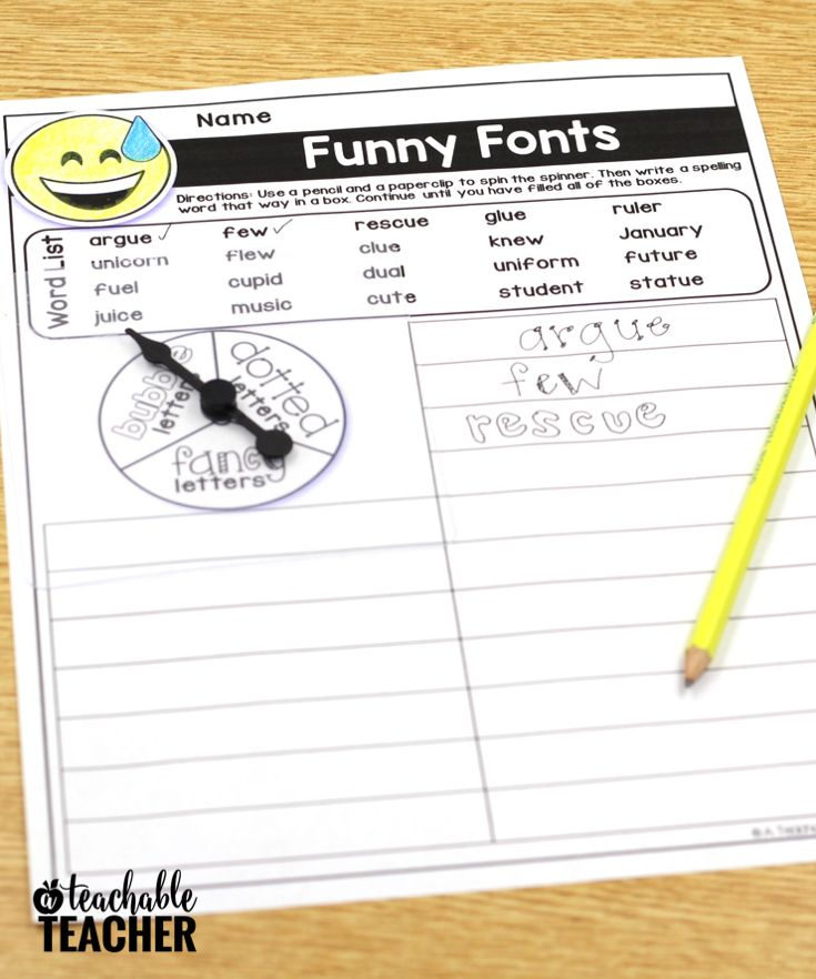 These editable spelling activities can be used with any word list! Perfect for spelling homework, spelling centers, word work, and more! This set of 25+ printable spelling activities can be used with any word list, enter up to 20 vocabulary words and the activities automatically generate! | sight word printables | vocabulary printables | sight word activities | cvc printables | cvce worksheets | vowel team worksheets | spelling practice | spelling word activities | emoji printables