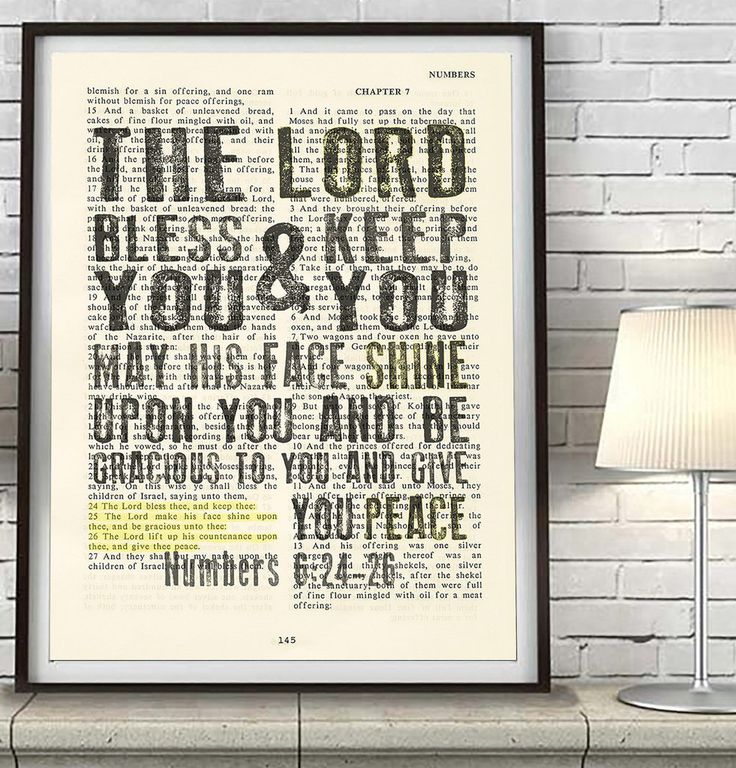 The Lord bless you and keep you- Numbers 6:24-26 -Vintage Bible Highlighted Verse Scripture Page- Christian Wall ART PRINT