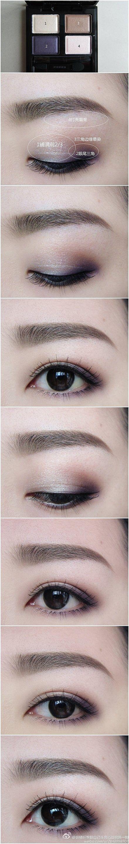 #고급스러운레이디기업가 #ClassyLadyEntrepreneur Get that one eye shadow palette that creates the extraordinary look - Asia makeup tutorial ✨www.SkincareInKorea.info ✨www.DebbieKrug.org
