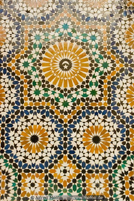 colorful arabic pattern tiles