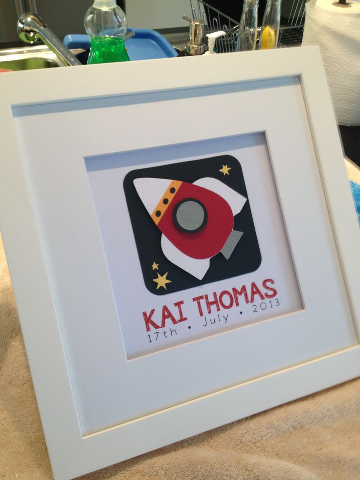 Rocket themed birth details frame  www.facebook.com/littleowlcreations12