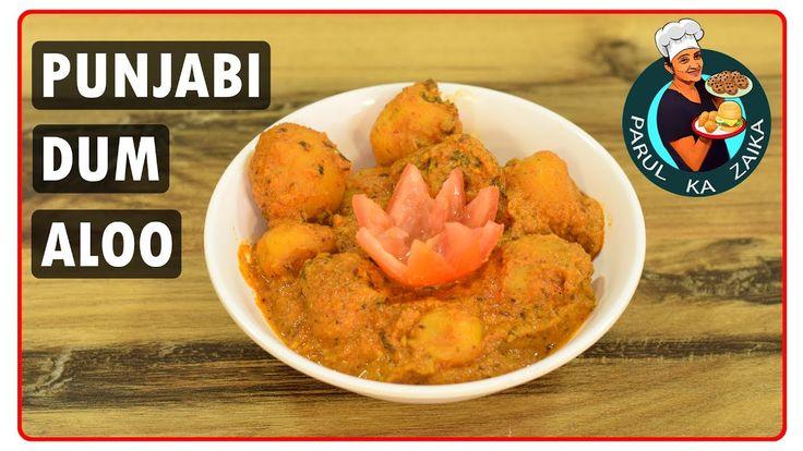 Dum Aloo Kashmiri Recipe || Potato Curry || दम आलू  कश्मीरी बनाने की विधी