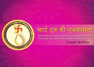 bhai-dooj-images-pictures-wallpapers-13