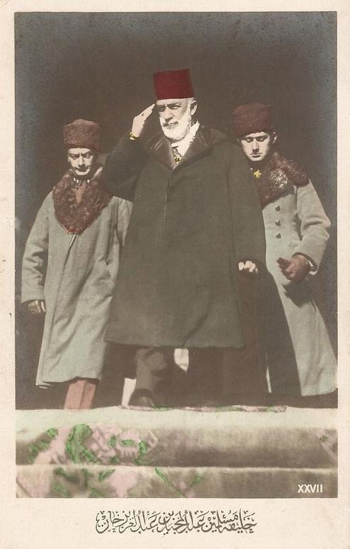 Last Caliph Abdulmejid Effendi (R:1922-1924) (Son Halife Abdülmecit Efendi)