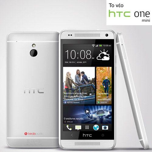 Διαγωνισμός HTC: Κέρδισε το κορυφαίο Smartphone της αγοράς, HTC One Mini