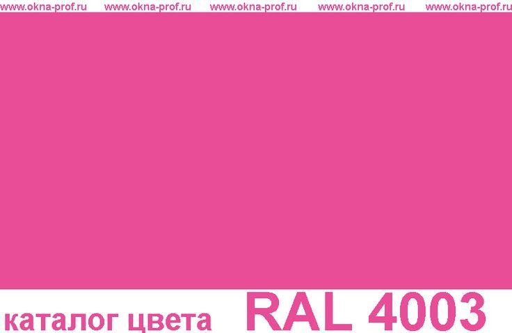 ral 4003 - Google Search