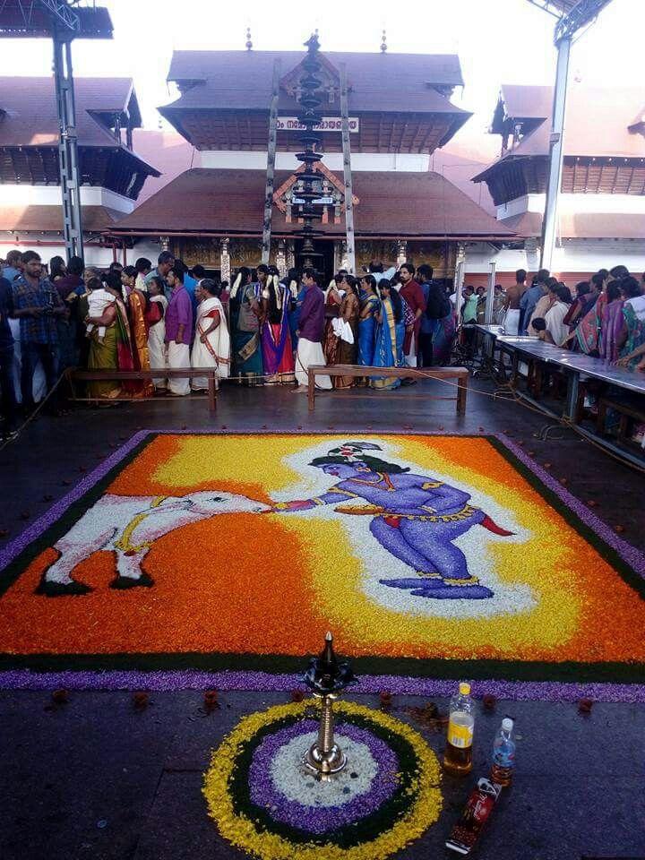 Guruvayur temple for Krishna ashtami