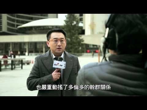 大褲衩第十一集《中加市長大比拼》 - YouTube 為了讓呂丹丹迴避國內的政治風頭,姜台把她安排到加拿大多倫多做了《焦點追踪》北美分部負責人。沒想到吳鞅已經先來一步!冤家路窄,自有一拼。機敏的。。。#bigshorts #bigshortstv #cctv #China #大裤衩 #大裤衩电视台 #中央电视台 #中国 #幽默 #电视剧 #YouTube