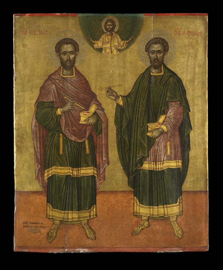 Saints Cosmas and Damianos (Sts Anargyri) with Christ above. 17th c. Emmanuel Tzanes (Buniales). British museum, London.