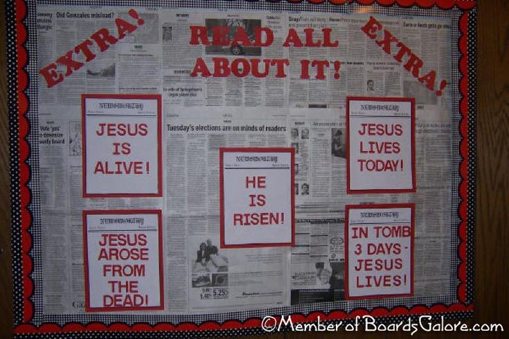 Church bulletin board decorating - what a great idea for Good News! You could make it a news-channel theme instead of newspaper!