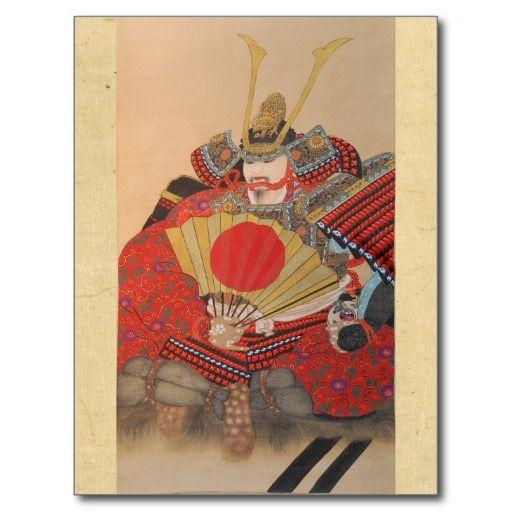 Japanese Samurai (#02) Postcard