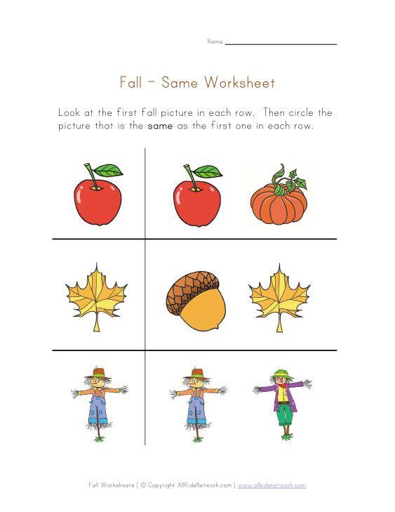 fall same worksheet