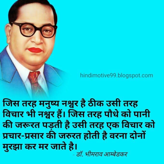 hindimotive99   best motivational status in hindi and