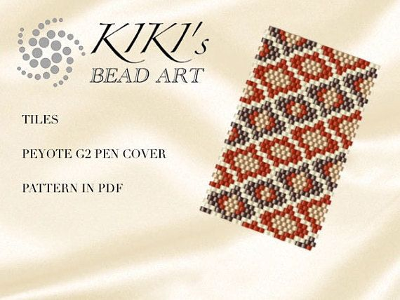 Pattern, peyote pen cover Tiles peyote pattern for pen wrap - geometric peyote pattern for G2 pen by Pilot- in PDF instant download