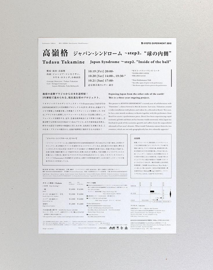MG_1278.jpg (965×1219)