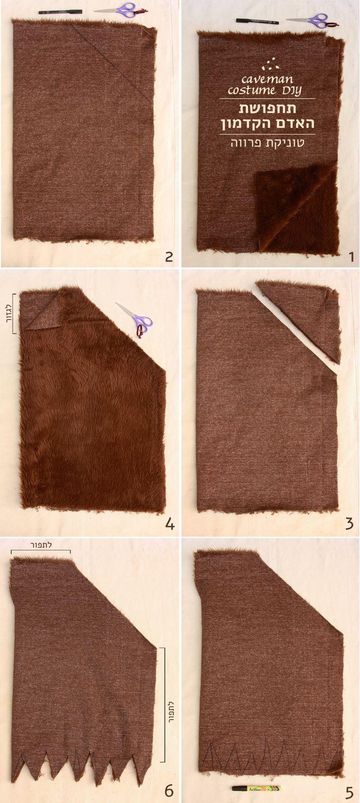 caveman costume DIY תחפושת: האדם הקדמון (והקבאב הרומני) |  בלוג סימני דרך naamasimanim.co.il