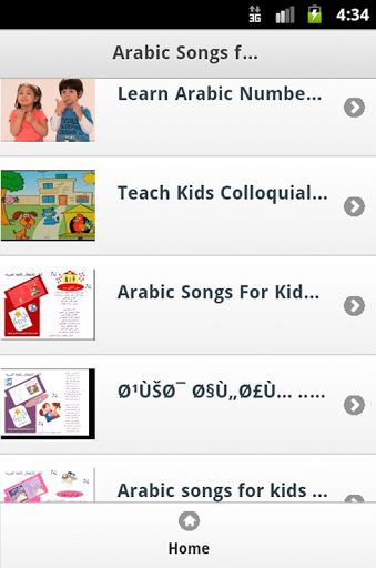 arabic songs | Sexy Arab Dance