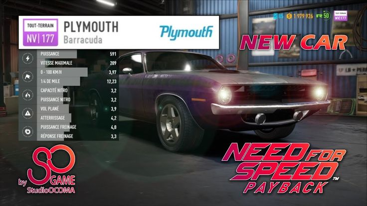 Escape to Win Plymouth Barracuda with Police Car Crash in HD1080 NFS™ Pa...