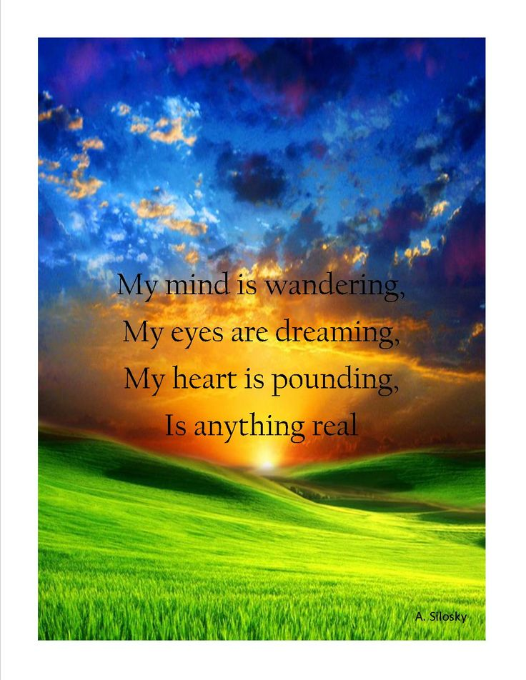 daydreaming about you quotes - photo #31