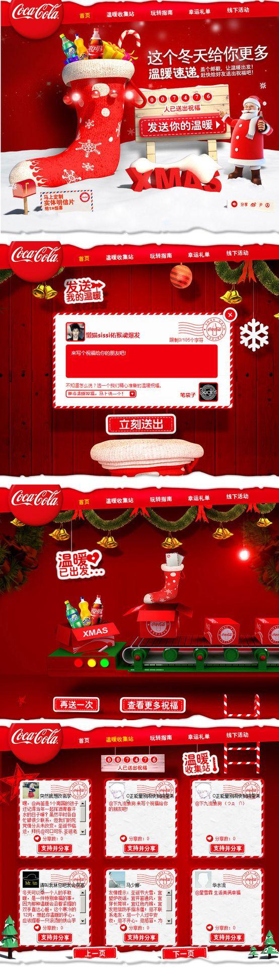 圣诞节 - 再见、2011采集到网页(专...