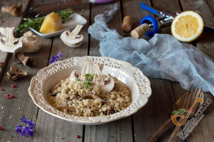 Перлотто с белыми грибами. Орзотто. Итальянская кухня