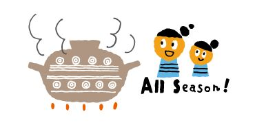 illustration hot pot cooking in japan  鍋のイラスト
