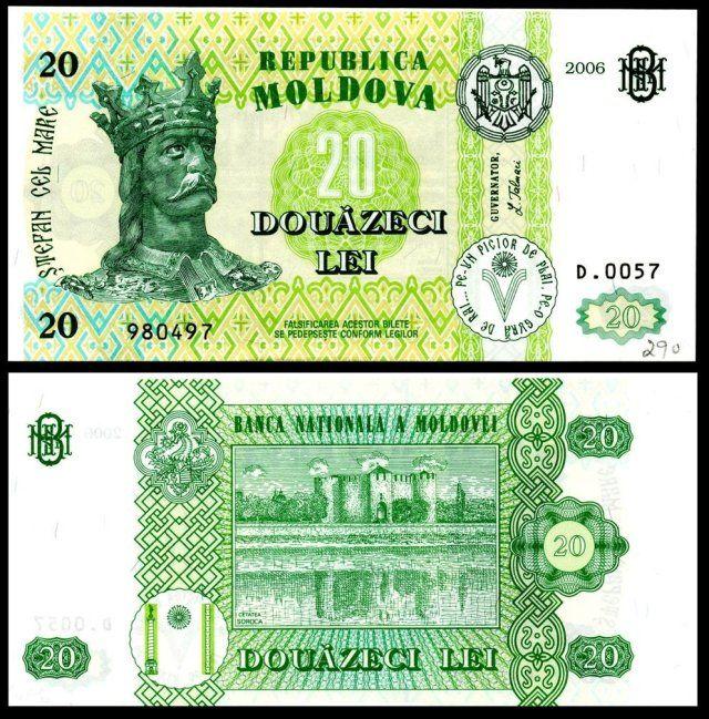 Moldova 20 Lei Stefan Cel Mare B111 P13 Stamp Silver