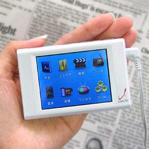 電子辞書が英語教材になった「ltalk-TV」( 英会話教材 ボイスレコーダー MP3プレーヤー機能 電子辞書機能 ワンセグテレビ機能 SALE価格 )【楽天市場】